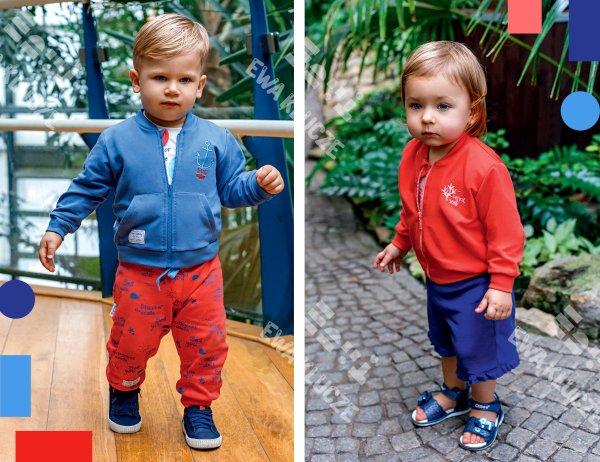 Ubranka dla dzieci Eevi
