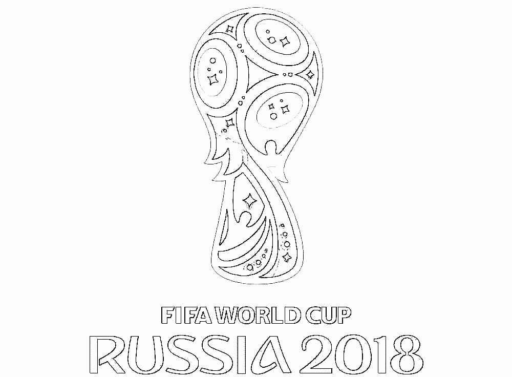 Mistrzostwa Świata w Piłce Nożnej Rosja 2018 - puchar