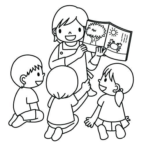 Kolorowanka Nauczycielka W Przedszkolu Z Dziecmi Maluchy Pl