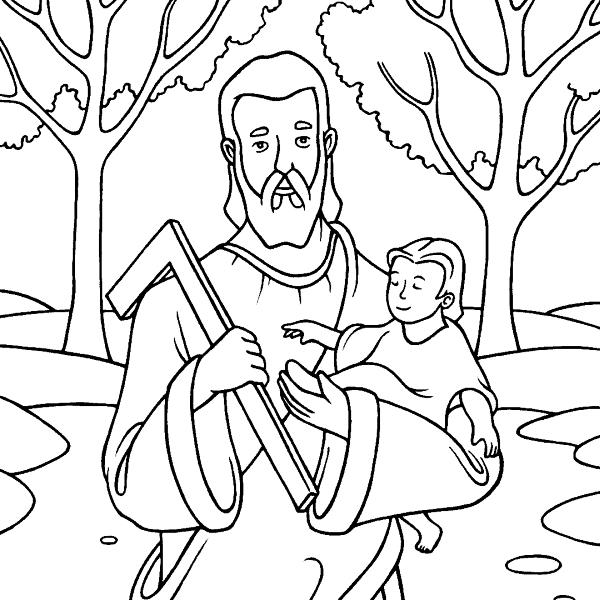 Święty Józef