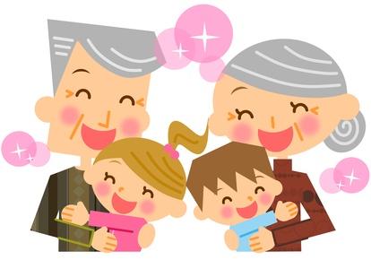 Znalezione obrazy dla zapytania dzien babciidziadka